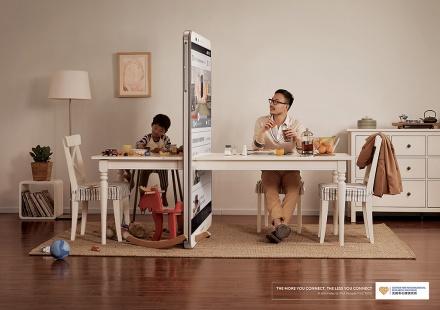 Lo-que-tu-hijo-ve-cuando-eres-adicto-al-telefono-3